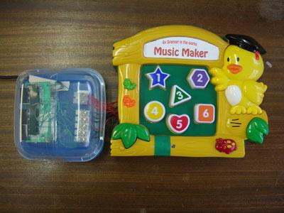 Music Maker Controller